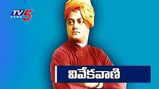 Swami Vivekananda, the Monk Who Transformed India | TV5 News