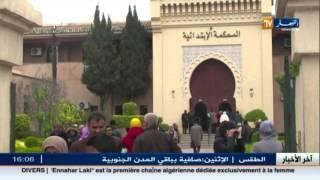 الأخبار الدولية: المغرب يسلط اقصى العقوبات ضد الاعتداء الجنسي على الأطفال