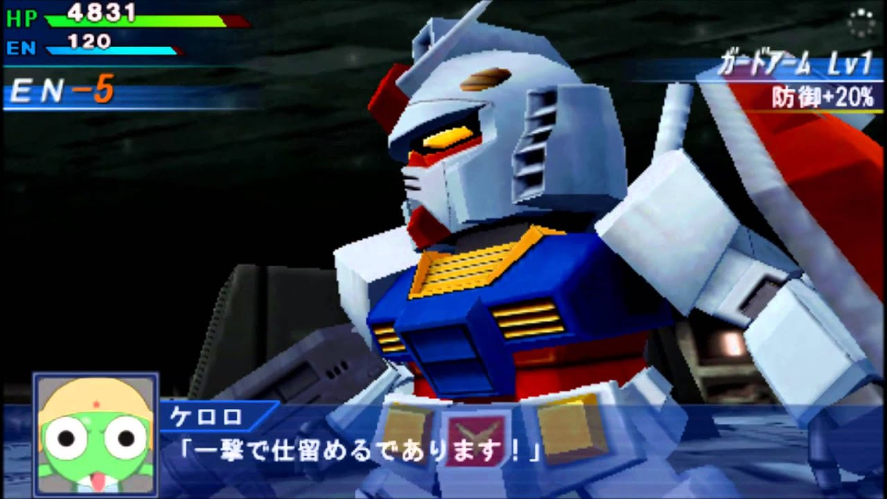 super robot wars oe english patch