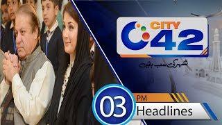 News Headlines   3:00 PM   12 July 2018   City42