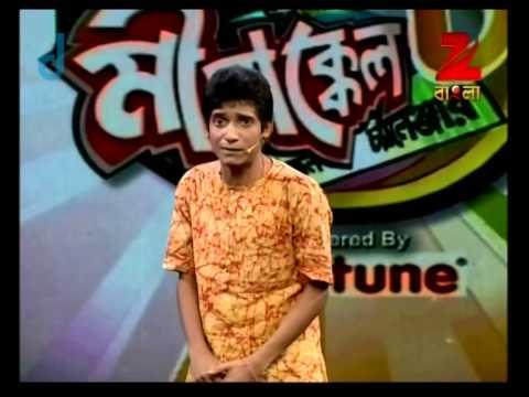 Mirakkel 8 - September 3, 2014 - Bishnu - YouTube