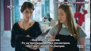 Марал 2 серия 1 часть рус саб