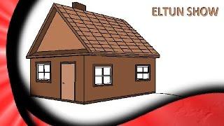 Как Рисовать ДОМ  в PAINT #41 | How to Draw HOUSE in PAINT # 41(Как Рисовать ДОМ How to Draw HOUSE как нарисовать домик how to draw a house как строить дом how to build a house., 2015-11-13T04:49:39.000Z)