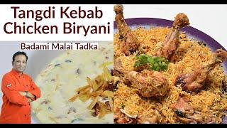 Chicken Tangdi Kebab Biryani,Chicken Biryani Recipe, Tangri Kebabs Recipe, Tangdi Kabab Biryani,