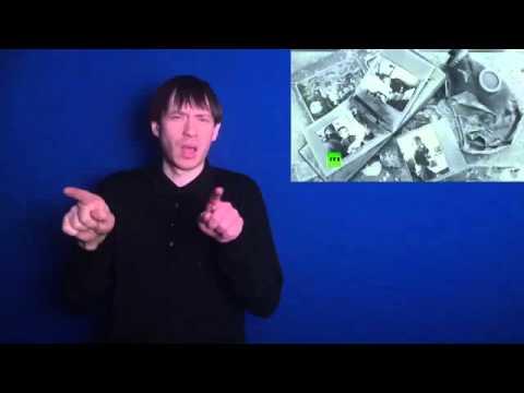 Чернобыльская катастрофа: хронология событий и последствия крупнейшей аварии