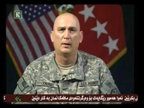 Anwar Hussen Bazgr - Kshanaway Hezakani Amrika La Iraq - GK TV