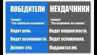 🔴 ВОСПИТАНИЕ НЕУДАЧНИКОВ 🔴 Добренькие МАМАШИ о Самопожертвовании 14.07.2013