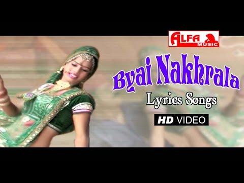 rajasthani wedding songs - YouTube
