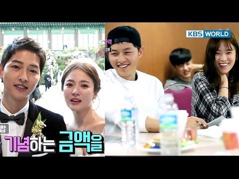 Entertainment Weekly | 연예가중계 - Song Joongki, Song Hyekyo, EXO