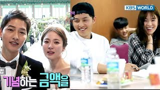 Video Entertainment Weekly | 연예가중계 - Song Joongki, Song Hyekyo, EXO's D.O [ENG/CHN/2017.11.06] download MP3, 3GP, MP4, WEBM, AVI, FLV Mei 2018