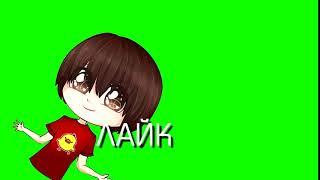 ~Dayzishka | Huina Dla Rolikiv | Норм для 1 раза