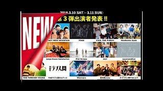 「tenjin ontaq」第3弾でpot、彼女、セプテンバーミーら20組追加 - 音楽...