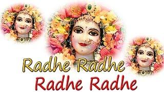Radha Radha Radha Radha Hit Krishna Bhajan 2015 || Krishan Das Ji Sirsa Wale