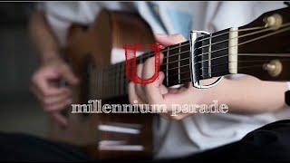 【ギター】U / millennium parade × Belle 中村佳穂 - Saku 『竜とそばかすの姫』【Guitar Cover】Ryu to Sobakasu no Hime