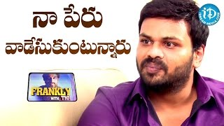 Some People are Misusing My Name - Manchu Manoj || Frankly With TNR || Talking Movies with iDream