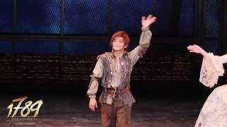 帝劇4・5月公演 ミュージカル『1789 -バスティーユの恋人たち-』Wキャス...
