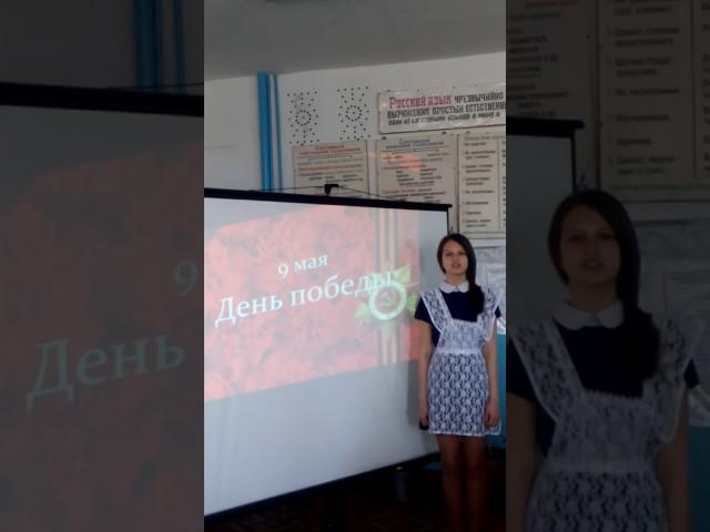 Изображение предпросмотра прочтения – ДарьяЧикомазова читает произведение «Пути фронтовые» К.М.Симонова