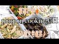 作り置き常備菜★もやしの中華サラダ・茄子の胡麻酢炒め・ピーマンとパプリカの中華蒸…