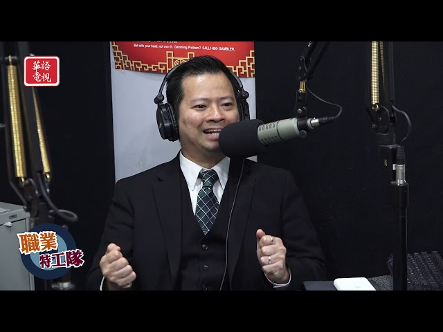 職業特工隊 - 公立高中副校長 Part 4