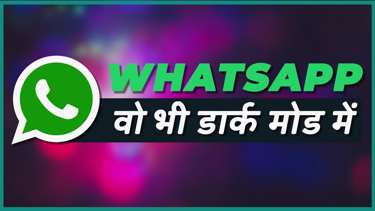 Login chat whatsapp online WhatsApp Hacking