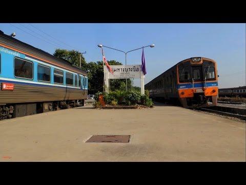 สถานีรถไฟชุมทางบางซื่อ ๒ BANG SUE JUNCTION (For Southern Trains)