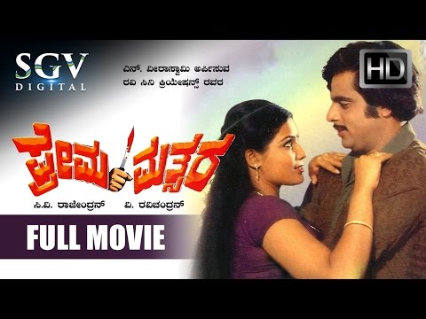 circle inspector kannada full movie circle inspector kannada movie circle inspector kannada film circle inspector movie songs circle inspector kannada video songs devaraj kannada movies devaraj kannada films malashree movies full full film circle inspector kannada full movie devaraj movies all circle inspector kannada cinema circle inspector a picture circle inspector kannada video songs circle inspector kannada songs circle inspector video song malashree movies bhagath kannada full movie bhaga description:  watch the best kannada movie evergreen , old kannada full movie on our channel. please subscribe, by clicking the subscribe button above.  for more kannada movies and songs subscribe to https://www.youtube.com/channel/uce-yv62njfajbbpc1