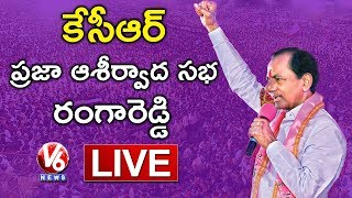 V6 Live News