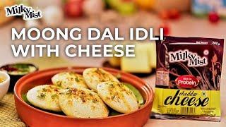 Moong Dal Idli Recipe | Instant Moong Dal Idli at Home