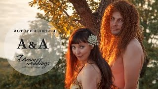 10000 лет до н.э. или история любви Александра и Анастасии
