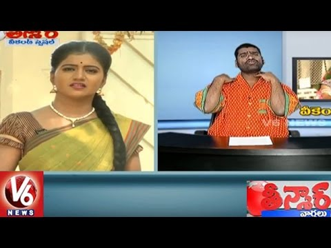 Bithiri Sathi Funny Conversation With Savitri Over Currency Problems | Weekend Teenmaar News