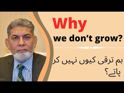 Why we dont grow?