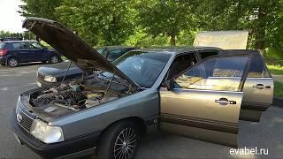 видео Коврики автомобильные в салон Ауди 100/А6 (С4) 1991- Автогум полиуретановые Купить
