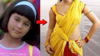 'kuch kuch hota hai' সিনেমার সেই ছোট্ট অঞ্জলি বড় হয়ে কত সুন্দর হয়েছে দেখুন !!