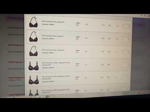 Модели купальников Флоранж. Распродажа с 22 апреля