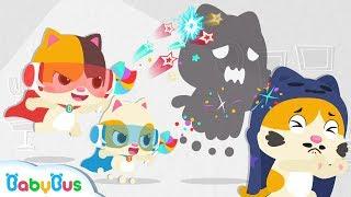 ★NEW★小英雄出擊!打敗可怕的大怪物 | 趣味認知兒歌 | 童謠 | 動畫 | 卡通 | 寶寶巴士 | 奇奇 | 妙妙