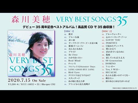 ベストアルバム『森川美穂 VERY BEST SONGS 35』トレーラー動画