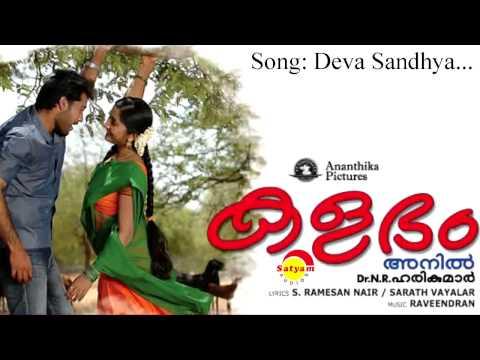 Deva Sandhya - Kalabham