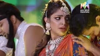 Mazhavillazhakil Amma I Part 11- Biju Menon with Avarahum, Dileep & Nadirsha with Sound Thoma Song