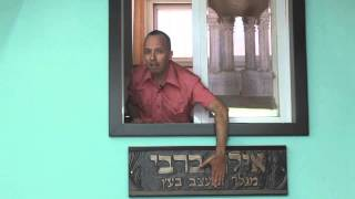 Streetwise Hebrew: Design And Wood Carving