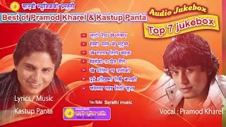 प्रमोद खरेलले  गाए सबैलाई रूहाउने गीत Superhit pramod kharel songs 2074