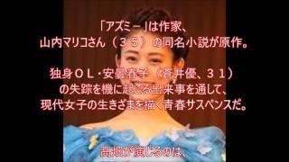 高畑充希 「とと姉ちゃん」後はキャバ嬢役 1日に終了したNHK連続テ...