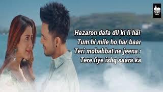 OH SANAM (Lyrics Song)| Tony Kakkar | Shreya Ghoshal | Anshul Garg | New Song
