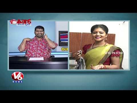 Bithiri Sathi Funny Conversation With Savitri...