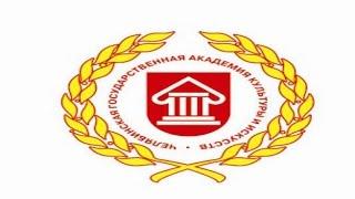 видео Кафедра истории и теории музыки | Челябинский государственный институт культуры