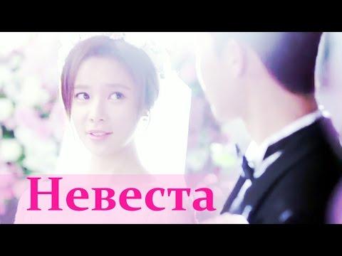 Она была прекрасна - Невеста. She was Pretty/그녀는 예뻤다.