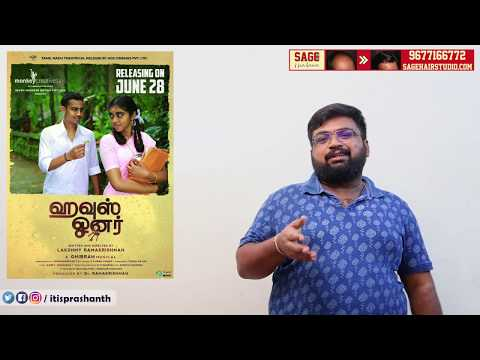 House Owner review by Prashanth