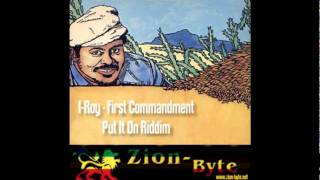 I Roy   First Commandment Put It On Riddim   YouTube