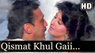 Lakshmanrekha | Qismat Khul Gaii Khul Gaii Qiasmat Mujhko Mil Gaii | Amit Kumar