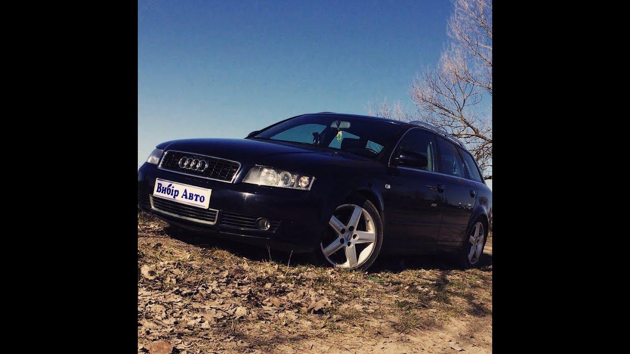 Xenon Birne wechseln Audi A6 Avant 2,7 TDI ( 4f C6 ) Rechts Light Installation Standlicht  HD Video