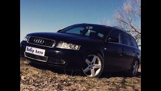 Вибір Авто #32.  Тест-драйв Audi A4 [B6] Avant 2.5 V6 TDi